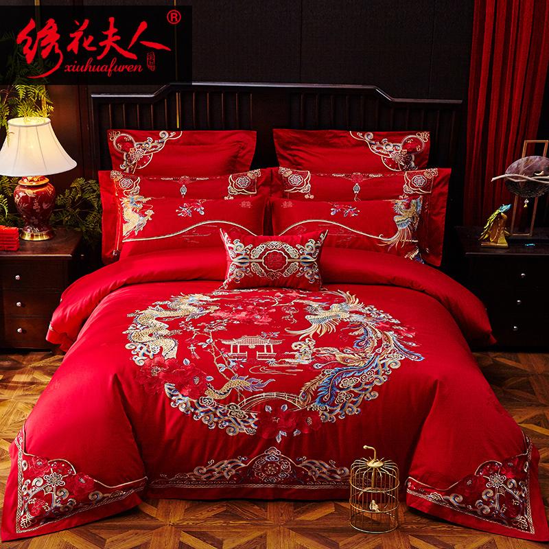 绣花夫人120支长绒棉新婚庆四件套全棉大红刺绣纯棉结婚床上用品