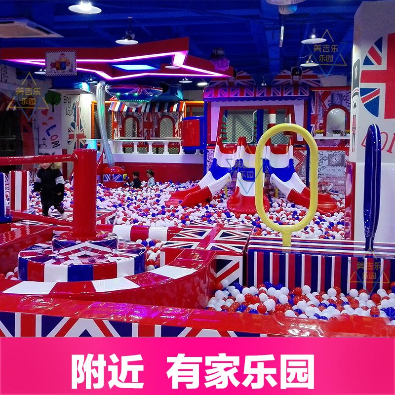 小孩儿童乐园淘气堡儿童乐园设备 游乐场 儿童室内游乐场设施厂家