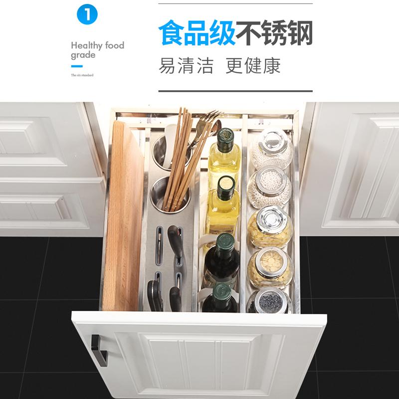 橱柜拉篮不锈钢厨房厨柜方管阻尼调味篮抽屉置物架收纳拉篮