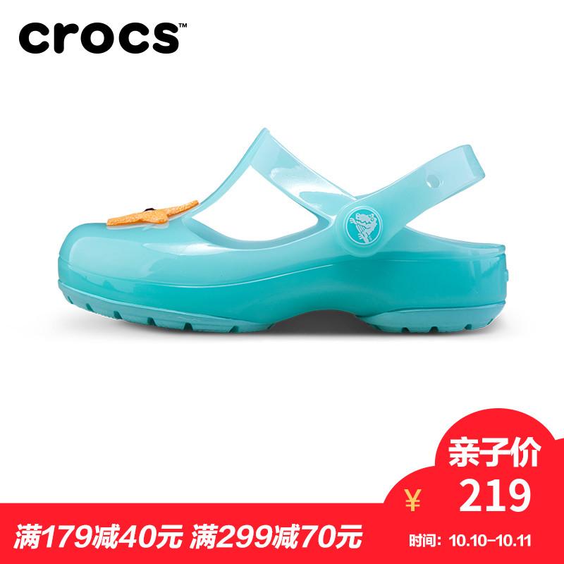 Crocs童鞋女夏 凉鞋 卡骆驰女儿童公主鞋伊莎贝拉花园鞋|204034