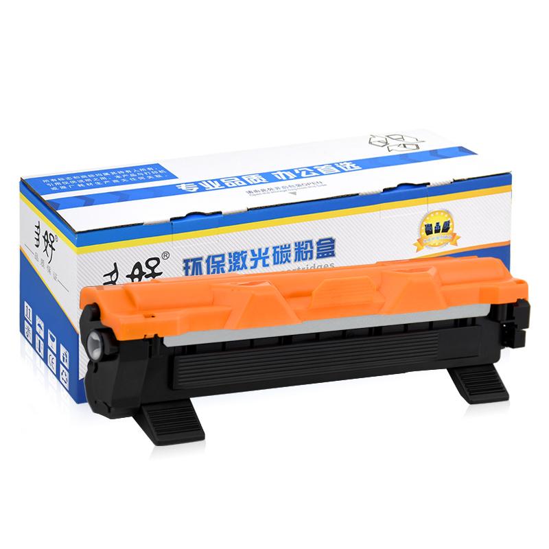 适用兄弟DCP1618W打印复印一体机粉盒1608 1519 MFC1818 1819硒鼓