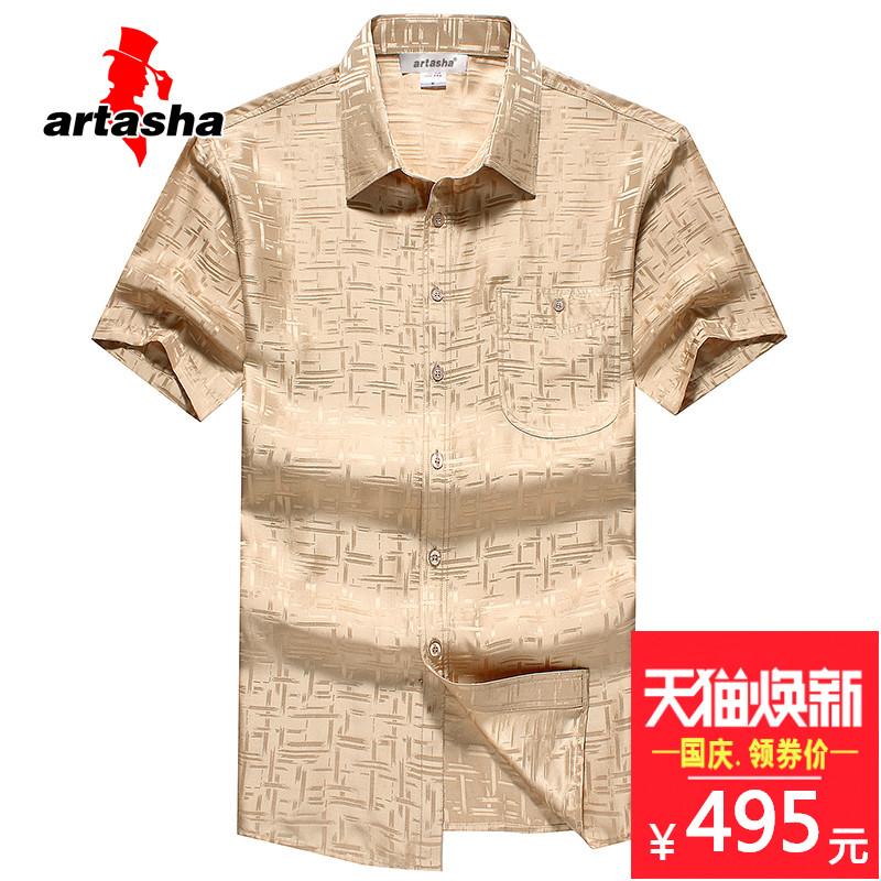 重磅100%桑蚕丝衬衫男短袖休闲装中年宽松真丝衬衣男纯色上衣X003