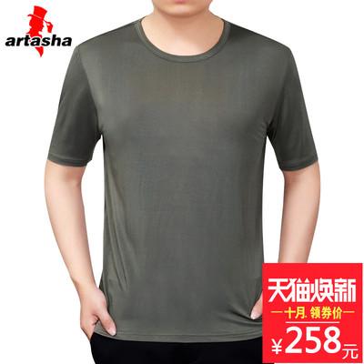 2018年夏装100%桑蚕丝t恤男短袖 圆领真丝t恤男薄款凉爽体恤N019