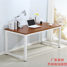 Компьютерный стол Fashion steel wood computer