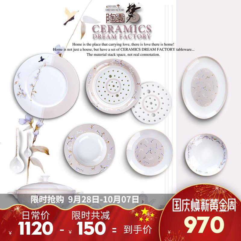 碗碟套装家用简约中式创意碗组合高档结婚送礼碗碟盘骨瓷餐具套装