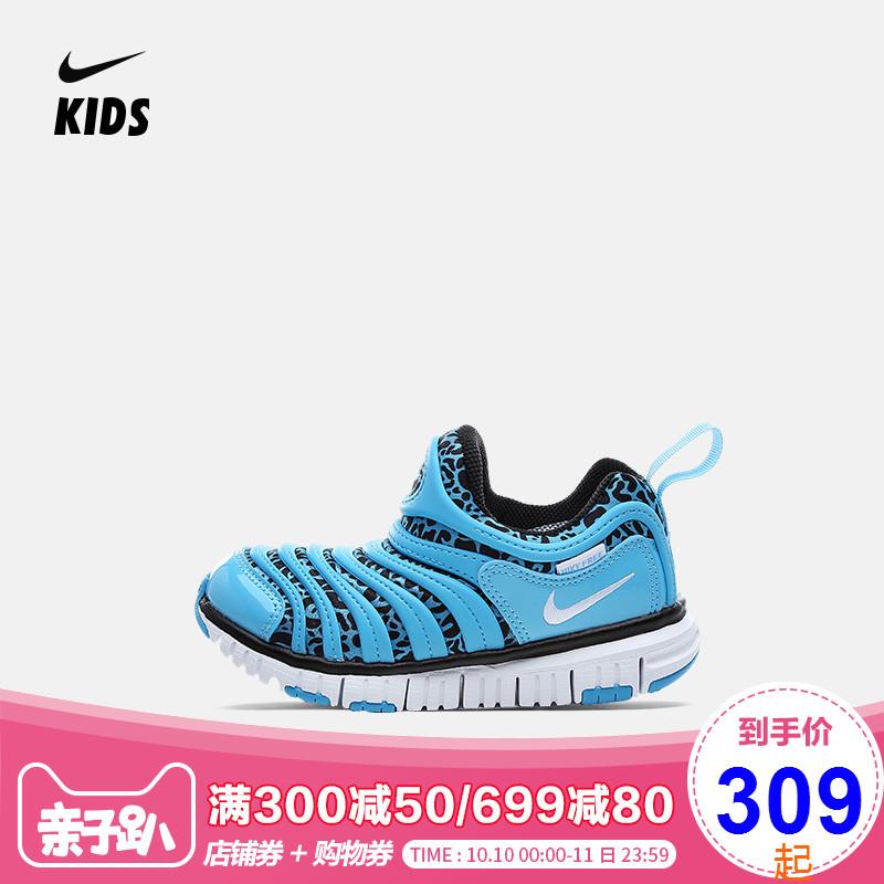 Nike耐克童鞋2018秋季新款男女童毛毛虫运动鞋中小童跑步鞋834365