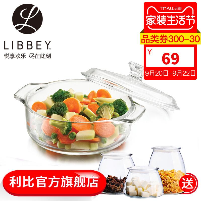 Libbey利比耐热玻璃锅煲烤盘焗饭汤面微波烤箱948ml带盖玻璃碗