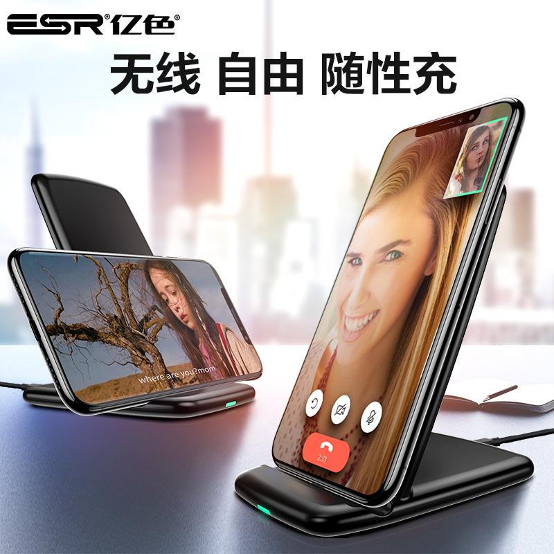 亿色iphonex无线充电器苹果8plus iphoneXsmax手机小米mix2s三星s8快充原装8P无限iphone