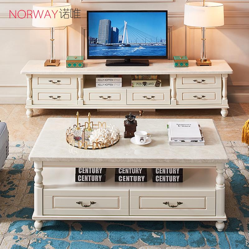 诺唯家具 美式电视柜实木大理石白色电视机柜欧式客厅茶几组合V42