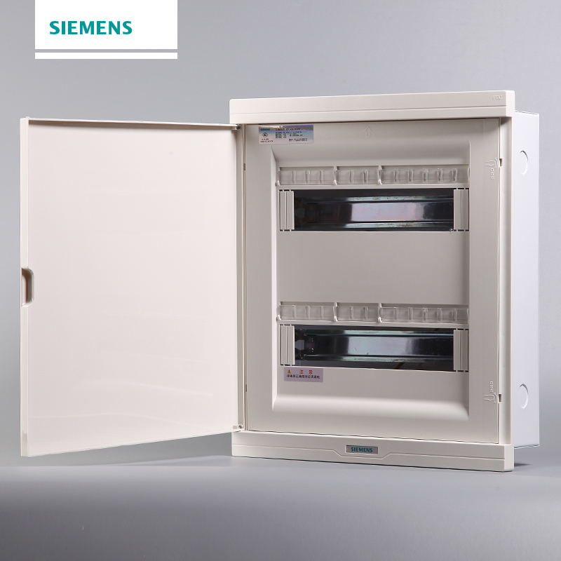 Siemens home electric box air switch distribution box concealed 26 ...