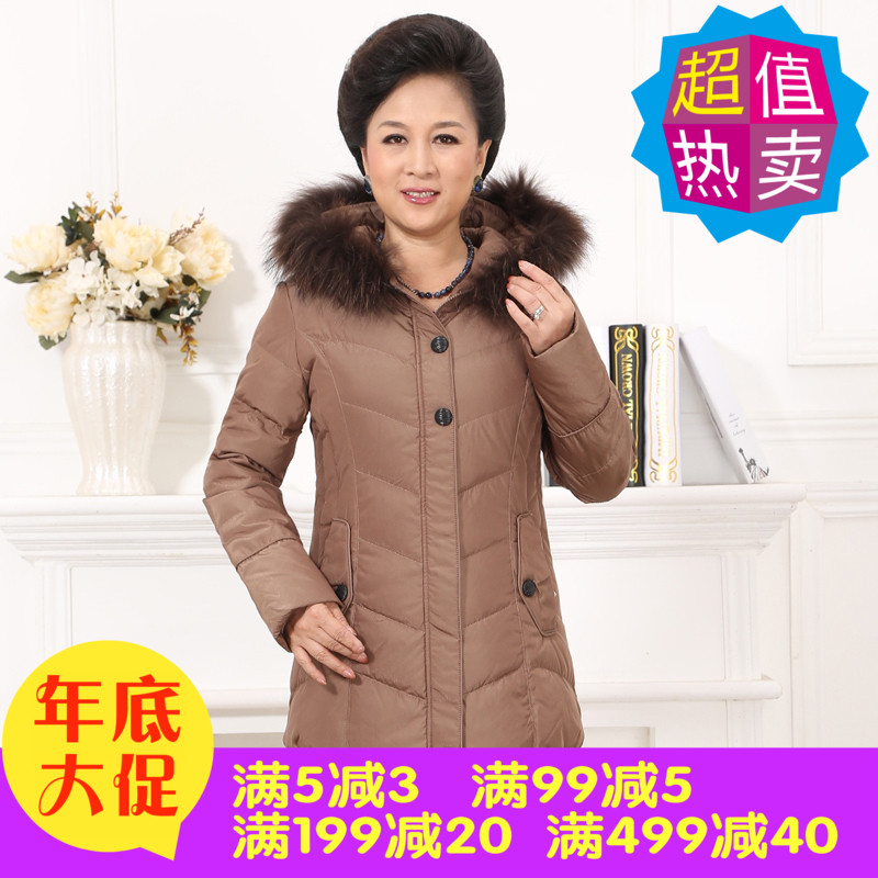 梦娜世家中老年妈妈款女士大毛领修身时尚保暖中长款羽绒服3152