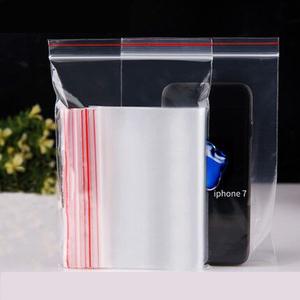 开窗牛皮纸袋食品防潮自封袋塑料袋礼品袋干果瓜子茶叶包装袋定制