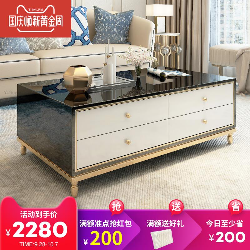 云途 轻奢后现代钛金不锈钢茶几黑白烤漆八抽简约客厅小户型家具