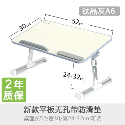 Bed Lazy Computer Table Simple Folding Table for Student Dormitory 426671