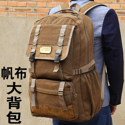 50 liters large capacity canvas shoulder bag men's travel bag outdoor travel backpack big bag mountaineering bag casual fashion tide