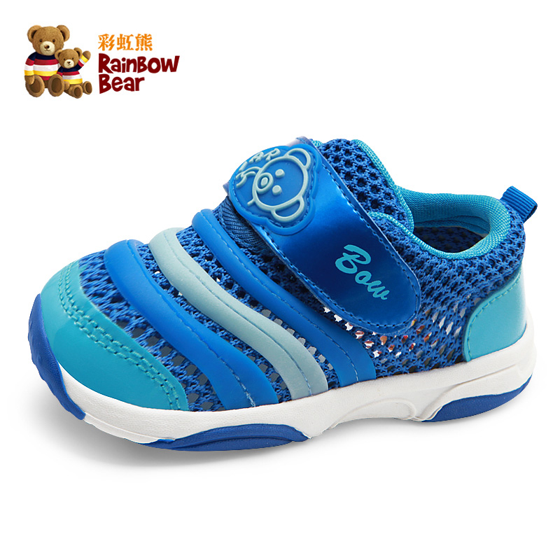 Baby shoes with non-slip soles Rainbow bear r6q6121 1-3