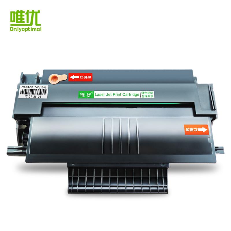 唯优适用赛杰SAGEM MF5401硒鼓 MF5401C MF5431C MF5461C MF5431 MF5461易加粉打印机粉盒