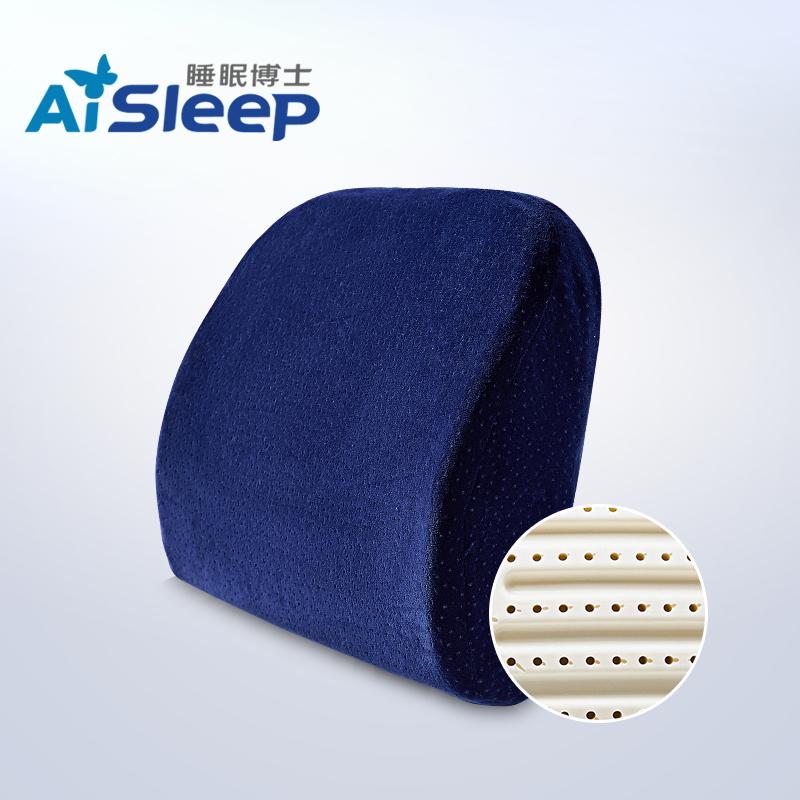AiSleep-睡眠博士乳胶靠垫办公室腰靠汽车靠垫护腰枕头椅子靠垫
