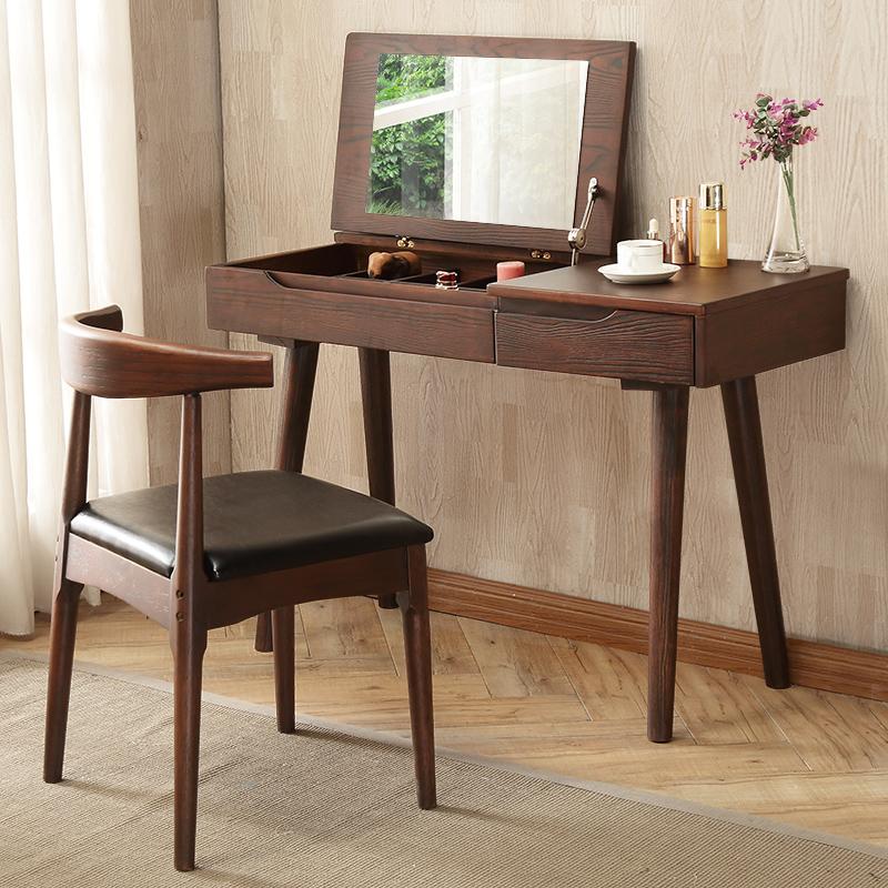 实木梳妆台简约卧室化妆桌翻盖梳妆桌北欧化妆柜小户型美式化妆台