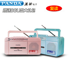 Диктофон PANDA SOFTWARE PANDA/F-236 MP3