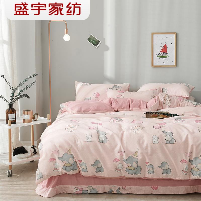 盛宇家纺全棉水洗棉卡通四件套韩版单人双人床上用品印花少女床单
