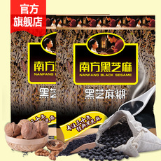 Nanfang South black sesame 600g*2