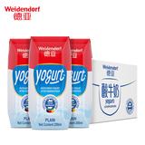 德亚德国进口原味酸牛奶200Ml*12盒券后39.9元包邮