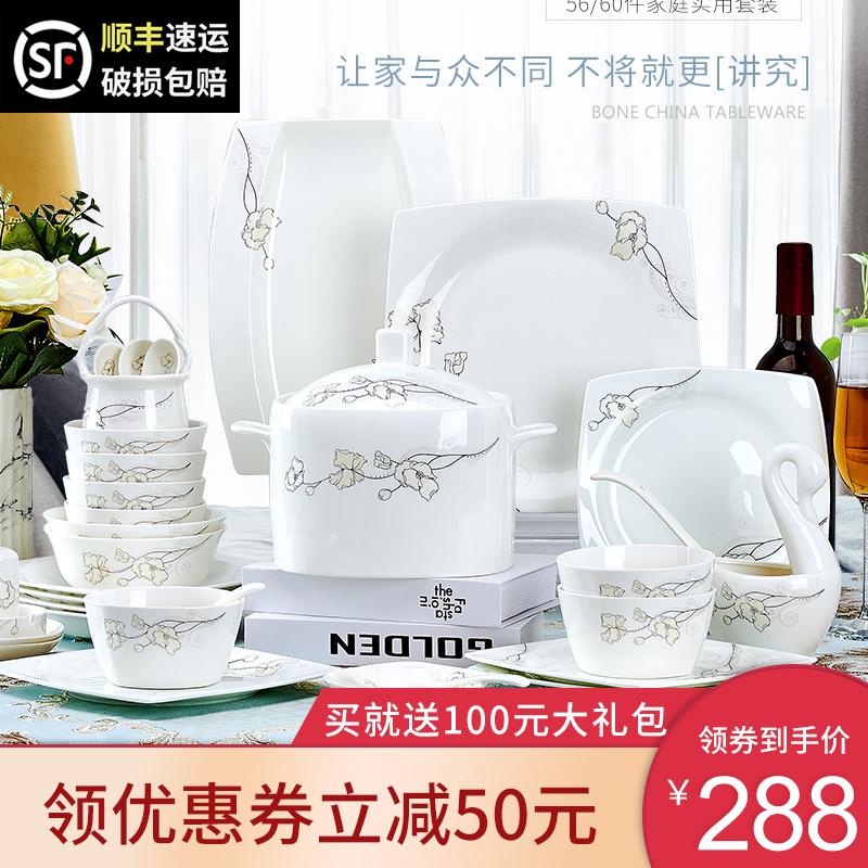 碗碟套装家用欧式景德镇骨瓷餐具碗盘碗筷简约吃饭陶瓷碗盘组合