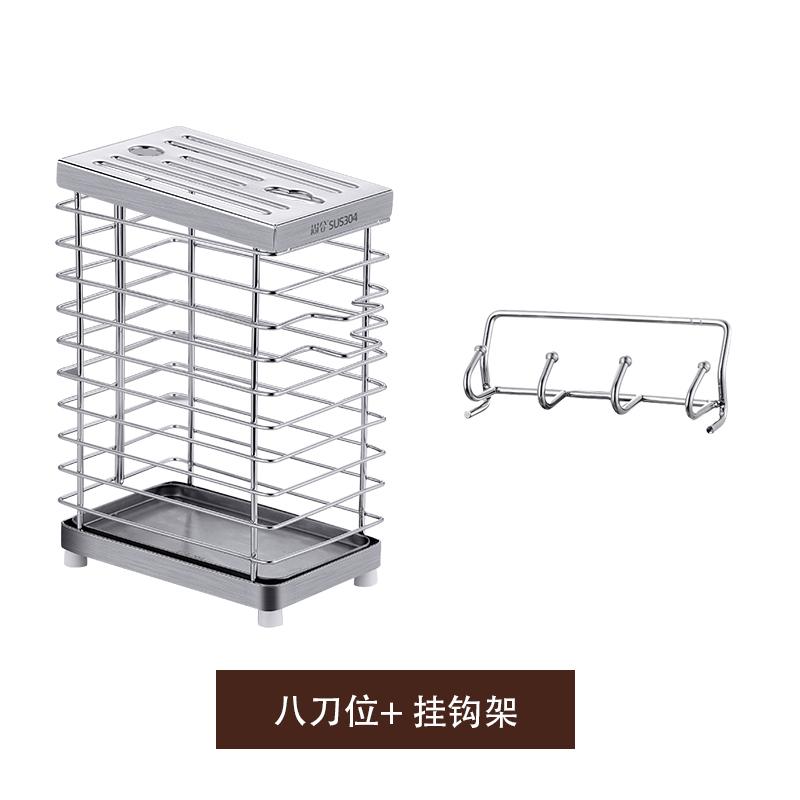 304不锈钢刀架厨房用品 刀具置物刀座收纳架多功能菜刀筷子笼一体
