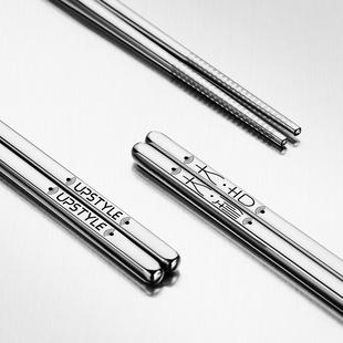 家用不锈钢筷子304防滑防霉个性日式长铁快子套装实用10双家庭装