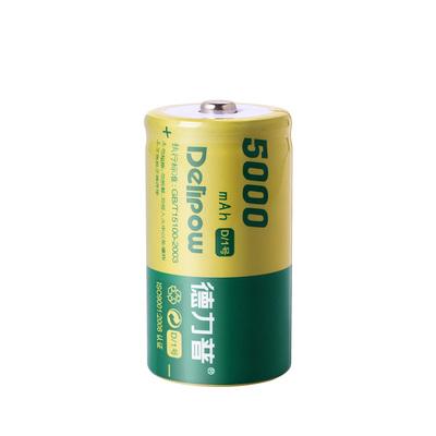 德力普 1号充电电池 燃气灶热水器 仪器仪表D型充电电池