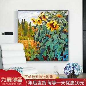纯手绘油画客厅玄关装饰画北欧风格梵高向日葵挂画世界名画大壁画
