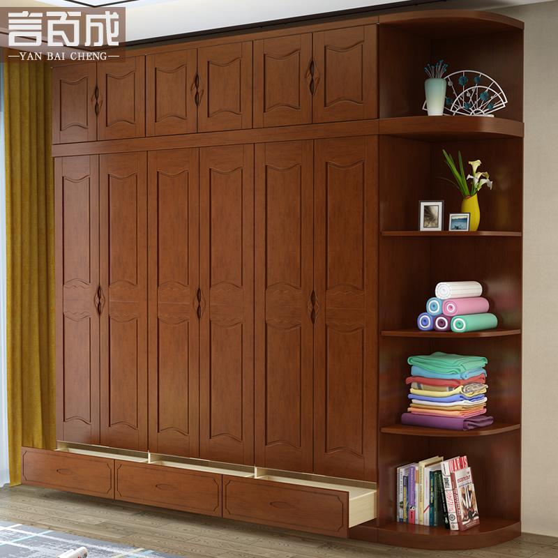 实木衣柜三四五六门整体木质衣橱拉门定制大衣柜中式现代卧室家具