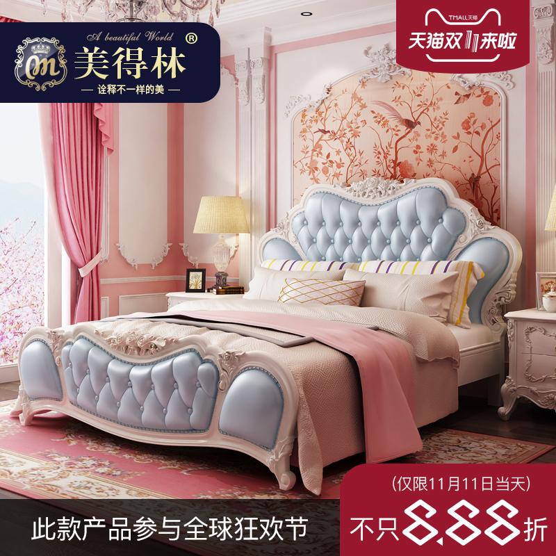 美得林大床1.8米双人床欧式床真皮婚床公主卧室家具法式实木床BE
