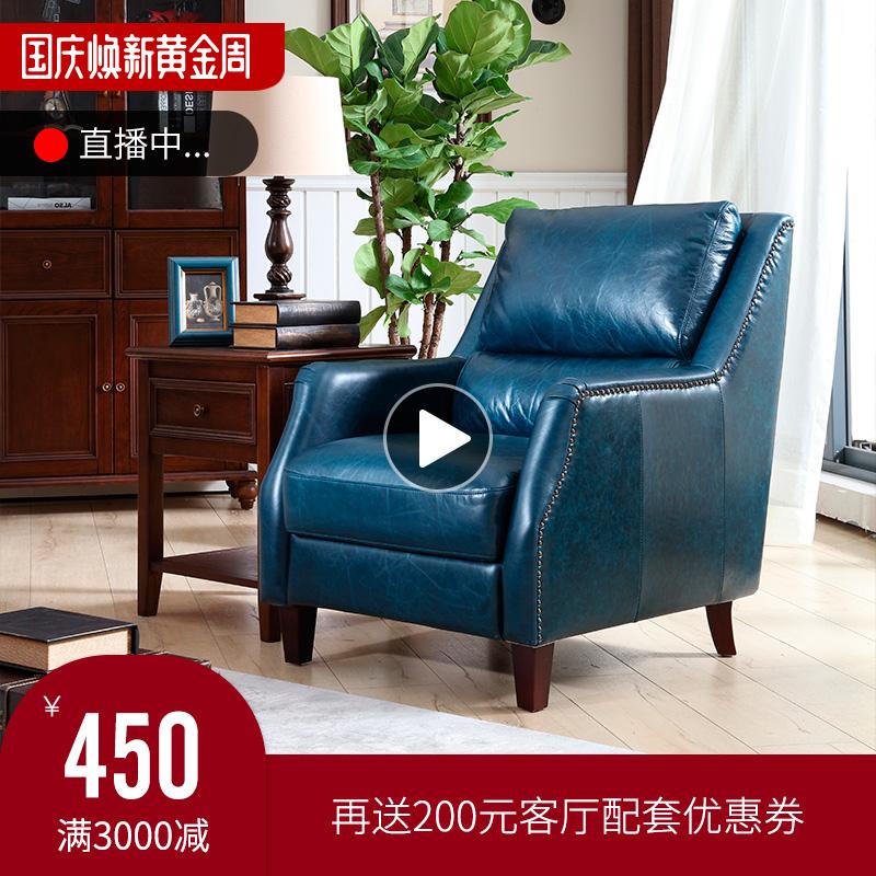 老虎椅单人美式皮沙发复古小户型客厅卧室休闲真皮沙发实木单椅子