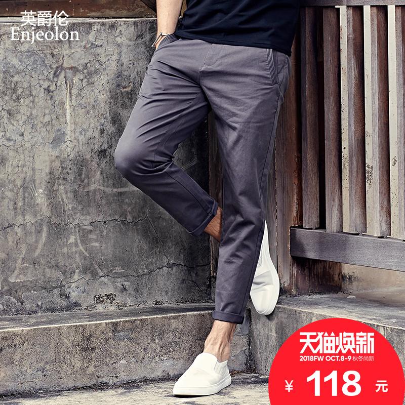 英爵伦 青年修身直筒简约设计纯色休闲裤 男士微弹舒适裤子秋冬季