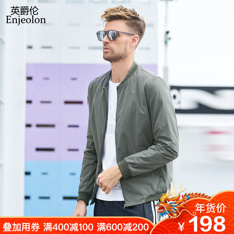 British Grand Canal 2018 autumn new aviator jacket Tide brand men's simple solid color baseball collar sports jacket