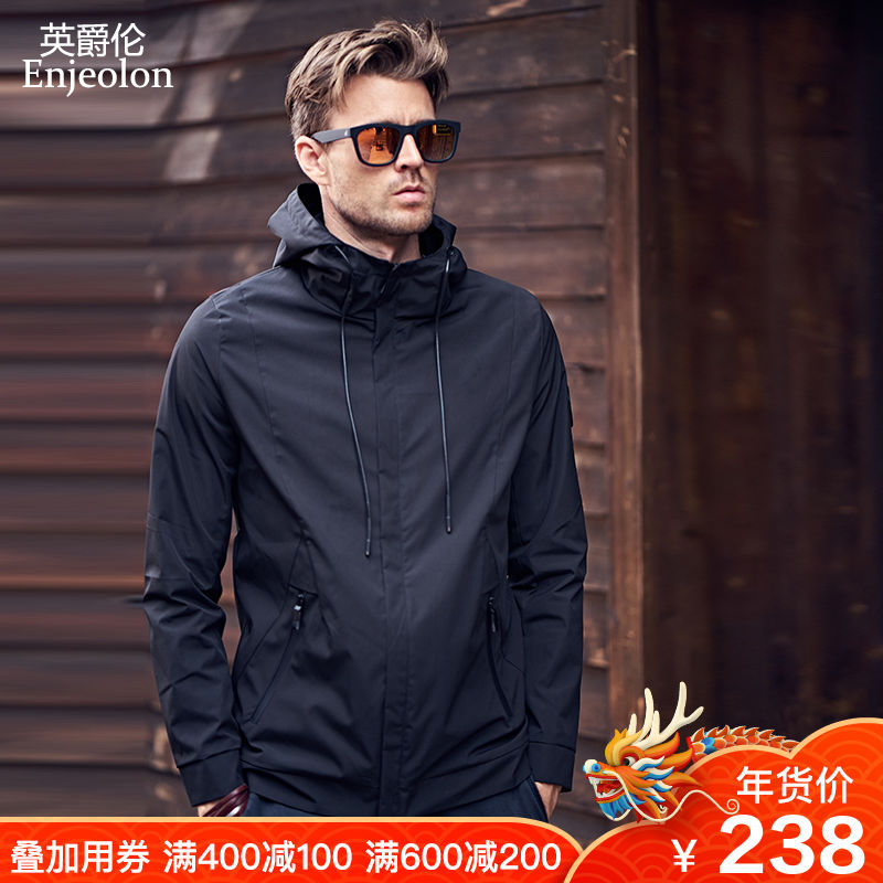British lord 2018 autumn new men's Jacket Men's jacket autumn and winter trend plus cotton and cashmere winter