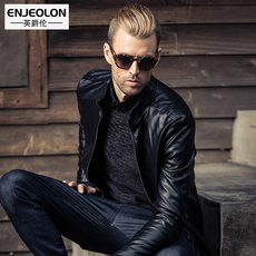 Leather Enjeolon p222