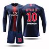 大巴黎球衣法甲联赛1819长袖足球服套装男队服定制10号内马尔球衣