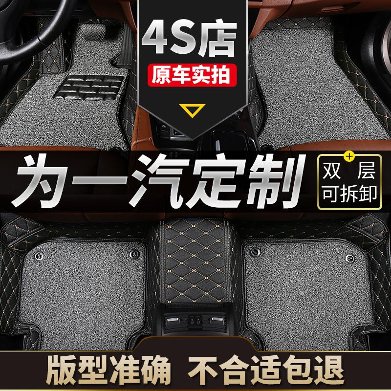 天津一汽森雅r7夏利n5脚垫n3+大n7威志v5专用v2骏派d60汽车全包围