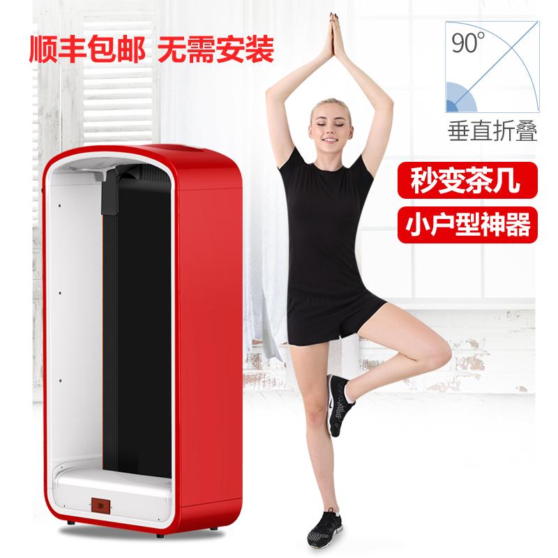 兼有平板跑步机功能的家用款小型减肥走步机超静音健身室内迷你