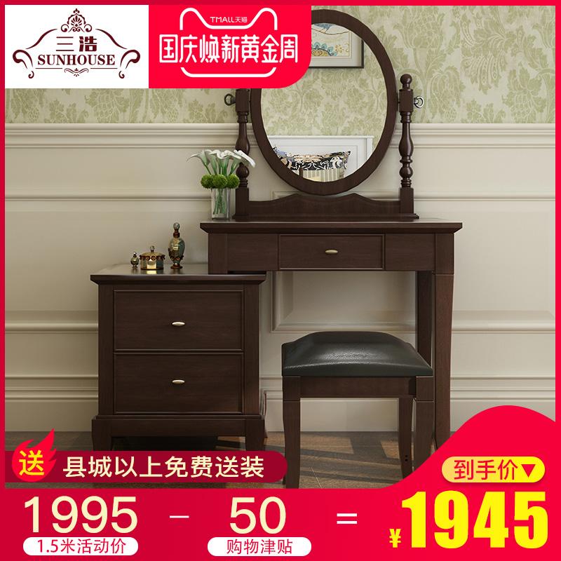 美式床头柜梳妆台一体化妆台小户型卧室多功能化妆桌可伸缩化妆桌