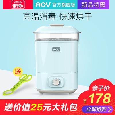 安姆特婴儿奶瓶消毒器消毒带烘干暖奶二合一消毒锅大容量消毒柜