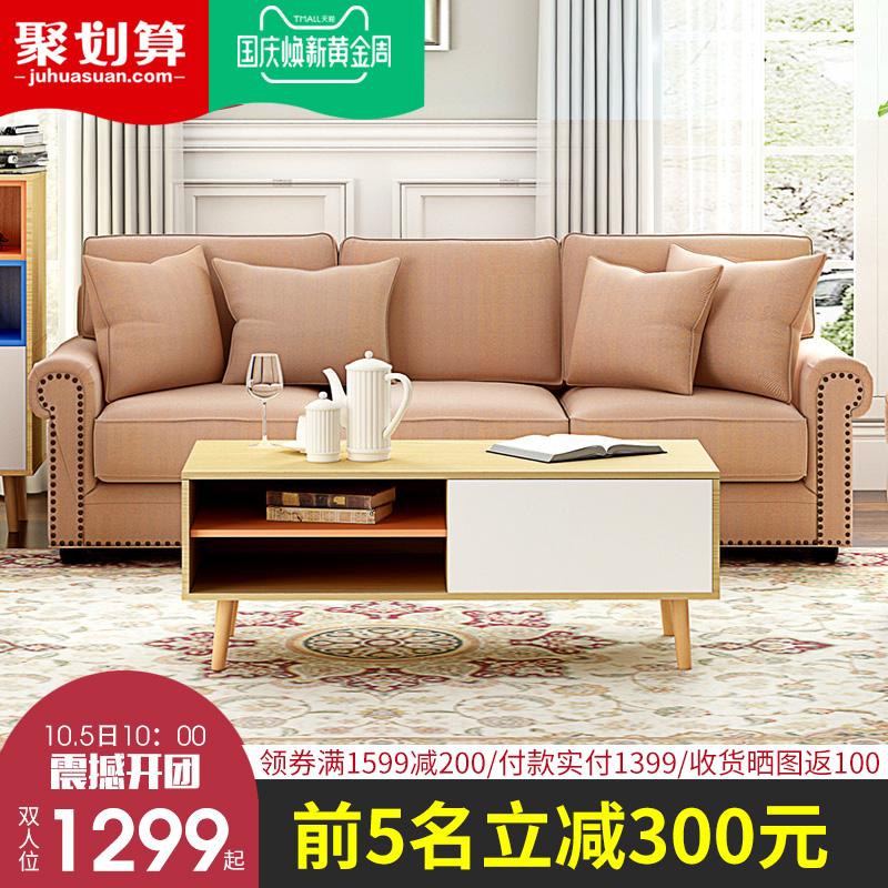 轻奢美式沙发布艺客厅整装现代简约懒人小户型经济单人三人位组合