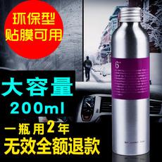 Моющее средство для автомобиля Sec speed