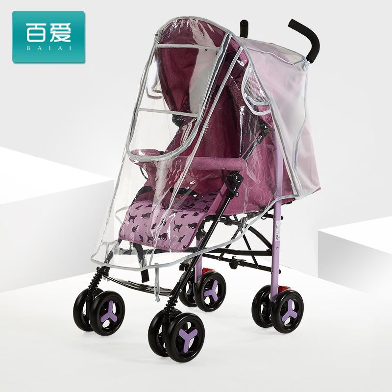 通用婴儿车推车雨罩防风罩伞车挡雨罩保暖罩防雨罩儿童车雨衣透气