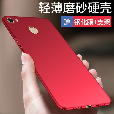 Red rice 5plus Mobile Shell Red rice 4A Red rice note5a Mobile Shell 4a Scrub Hard shell Silicone Men and women