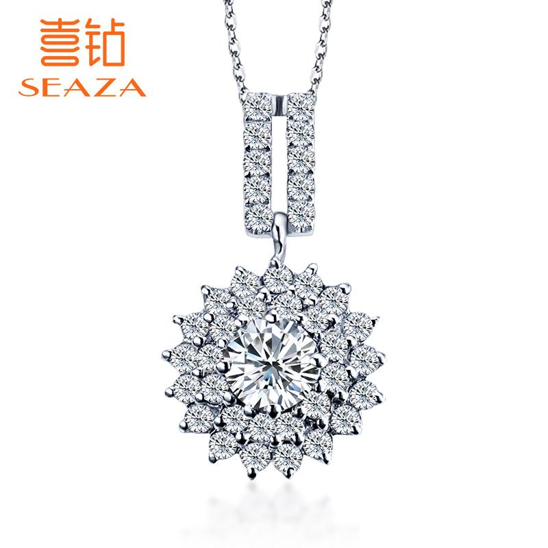喜钻 钻石吊坠豪华群镶3克拉效果钻石项链女款白18K金锁骨链吊坠