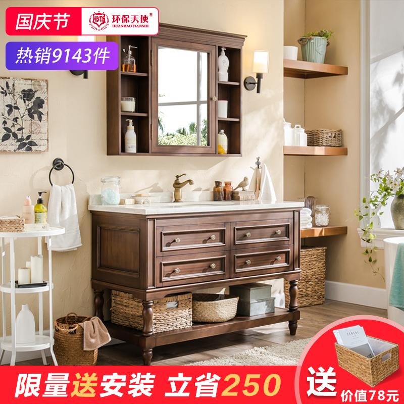美式橡木浴室柜卫生间洗脸盆柜组合洗漱台落地实木乡村洗手盆浴柜